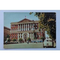 Москва Здание Московского Совета