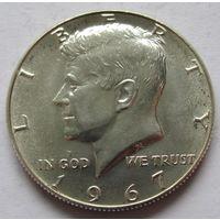 США пол-доллара 1967 - серебро