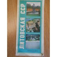 Литовская ССР, туристическая карта , 1985