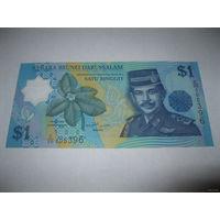 Бруней 1 рингит 1996