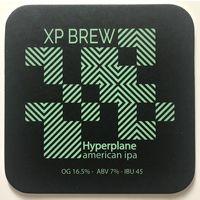 Подставка под пиво Hyperplane пивоварни Xp Brew /Россия/