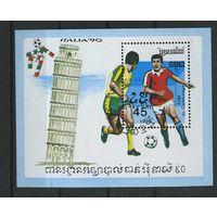 Камбоджа 1990г, футбол, 1 блок