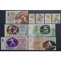 Литва, Комплект банкнот (7 шт.) к Олимпиаде, 1991 год (номиналы приравнены к Советским рублям)