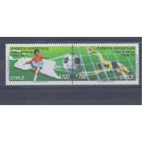 [1402] Чили 1969. Спорт.Футбол.Чемпионат мира. СЕРИЯ MNH