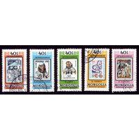 5 марок 1980 год Монголия Космонавты 1323-1327