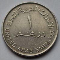ОАЭ 1 дирхам, 1995 г.