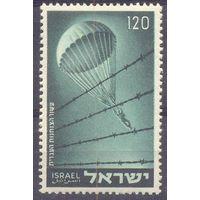 Израиль авиация парашют