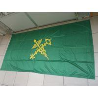 Флаг Таможни РБ 200*102 см