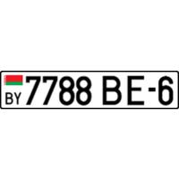Гос. номер 7788 BE-6