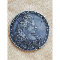 1 рубль Анна Иоановна 1732г.,серебро.