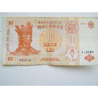 Банкнота Молдова 10 лей 2009