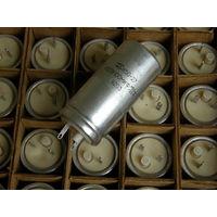 За 1шт. К50-27 100 мкф - 450 В конденсатор