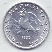 Венгрия, 10 филлеров 1988 года.