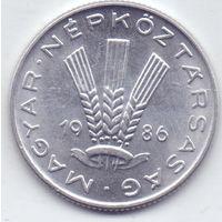 Венгрия, 20 филлеров 1986 года.