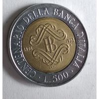 Италия 500 лир, 1993 100 лет Банку Италии  5-11-16