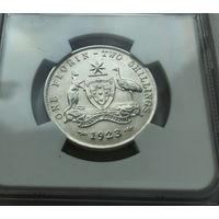 Австралия флорин 1923 (серебро) AU53