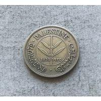Палестина 50 милей 1935 - серебро