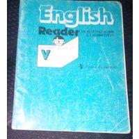 Книга для чтения.К учебнику английского языка для 5 класса.