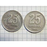 Аргентина 25 сентаво 1994 разные виды цена за обе