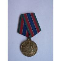 Медаль 80 лет КГБ Республики Беларусь