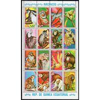 Обезьяны Экваториальная Гвинея 1975 год серия из 16 марок в малом листе (М)