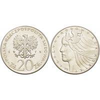 Польша 20 злотых 1975 Международный год женщины