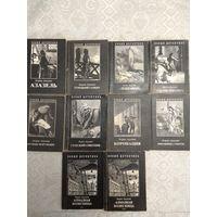 Борис Акунин лот из 10 книг о Фандорина в мягком переплете