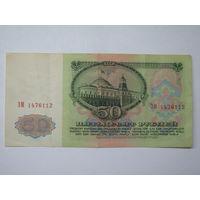 Деньги СССР 1961года 6шт