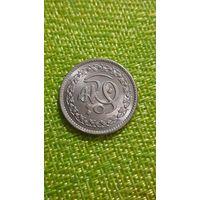 Пакистан 1 рупия 1981 г 1400 лет Хиджре