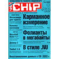 Chip #11-2003 + CD