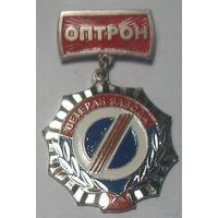 "Ветеран завода ""Оптрон"" Минск"