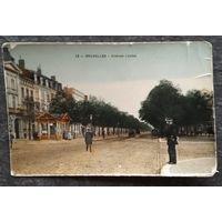 Старинная открытка. Брюссель. Улица Луизы. Подписана.