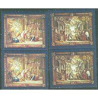Мальта 1980 Michel 607 - 608 (CV 1,2 eur) MNH Религия Живопись