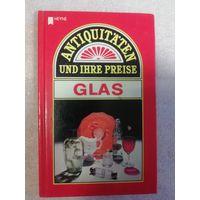 Каталог антикварной посуды из стекла. На немецком языке.