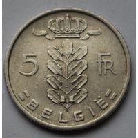 Бельгия 5 франков, 1949 г. 'BELGIE'
