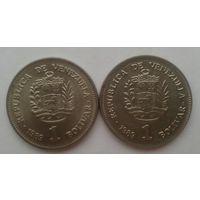 2 монеты по одному боливару либератору из венесуэлы