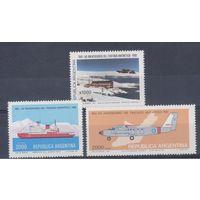[1704] Аргентина 1981. Антарктика.Корабль,самолет.