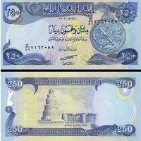 Ирак  250 динар   2018 год   UNC  (новинка)