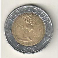 Сан-Марино 500 лира 1995 ФАО