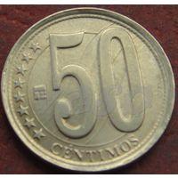 4971:  50 сентимо 2007 Венесуэла