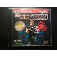 Command & Conquer Renegade