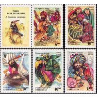 24.08.1995 Узбекистан Узбекские народные сказки ** серия