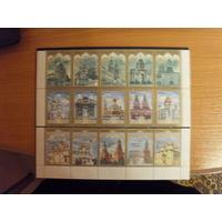 Россия 3 сцепки непочтовых марок архитектура