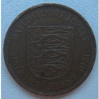 Джерси 1/2 нового пенни 1971 г. Цена за 1 шт. (gl)