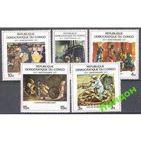 Конго 1969 живопись **