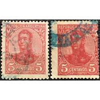ЦІКАВІЦЬ АБМЕН! 1908, Хасэ дэ Сан-Марцін (5)
