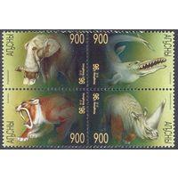 Абхазия динозавры2