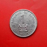 96-07 Кения, 1 шиллинг 2005 г.