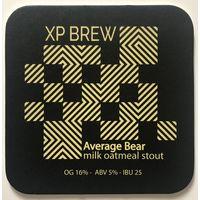 Подставка под пиво Average Bear пивоварни Xp Brew /Россия/