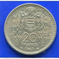 Монако 20 франков 1947